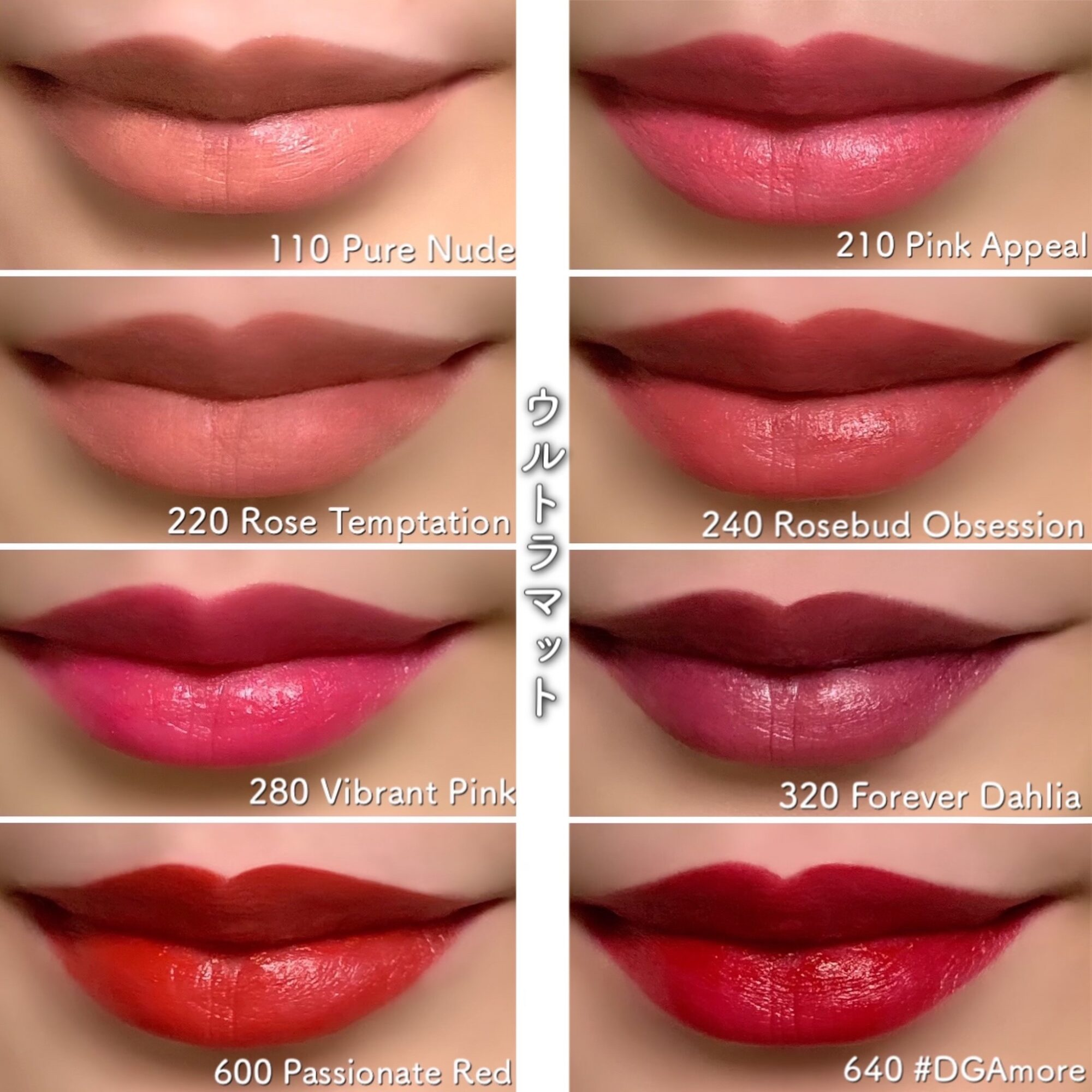 Swatches Dolce Gabbana Passion Lip Cream To Powder Matte Pen
